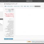 Mystiqueテーマの設定画面『CSS』