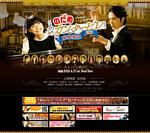 映画のだめカンタービレ最終楽章公式サイト