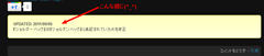 UpdateMessage_sample