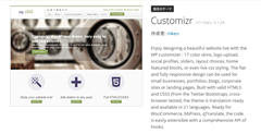 customizr_info