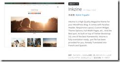 inkzine_info